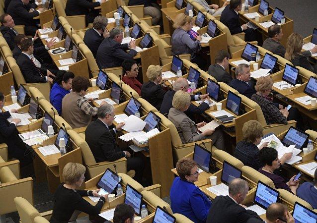 Una sesión plenaria de la Duma estatal (Cámara Baja del Parlamento ruso)