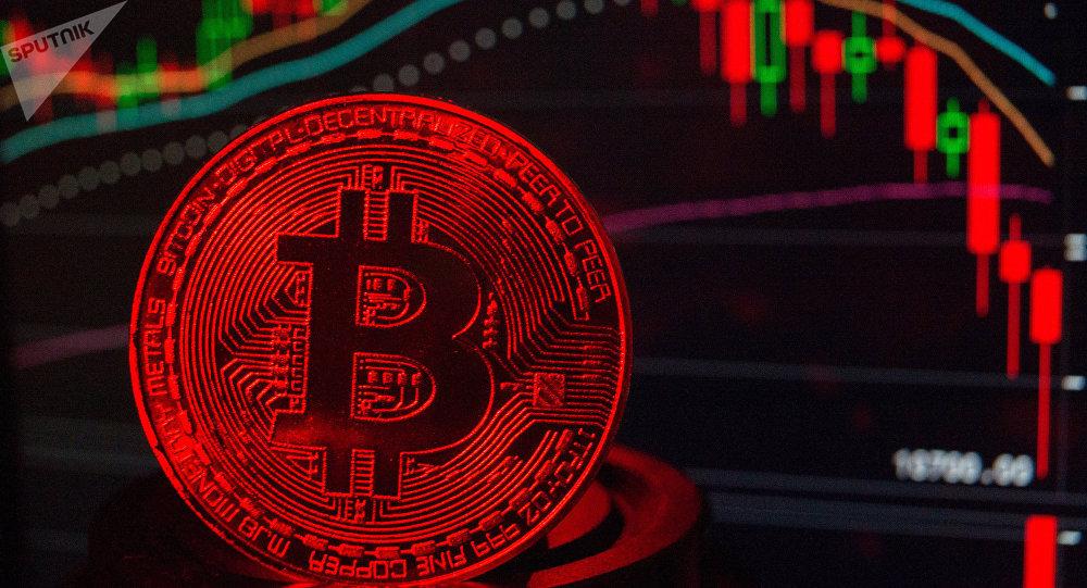 Bitcoin (imagen refercial)