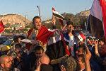 Acciones de protesta contra el ataque lanzado el 14 de abril por EEUU y sus aliados