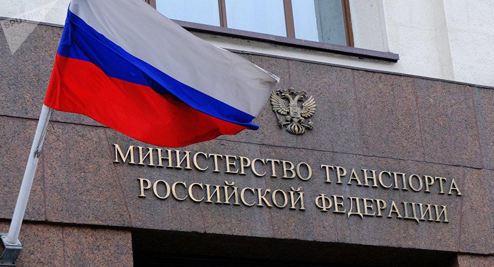 El Ministerio de Transporte de Rusia
