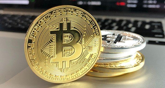 Bitcoin, moneda criptográfica