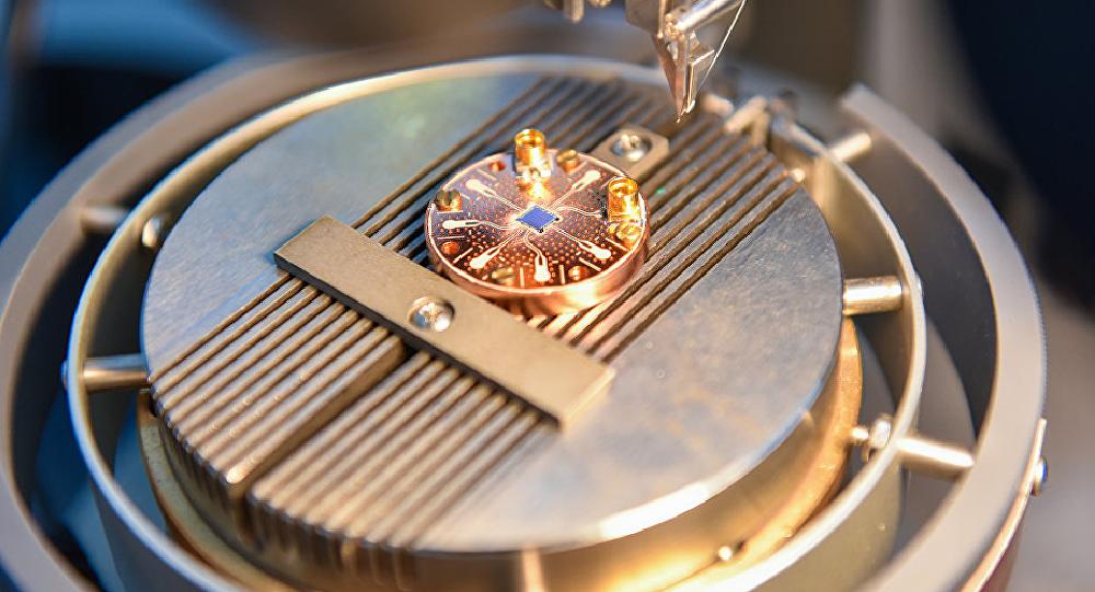 Detalle de una computadora cuántica