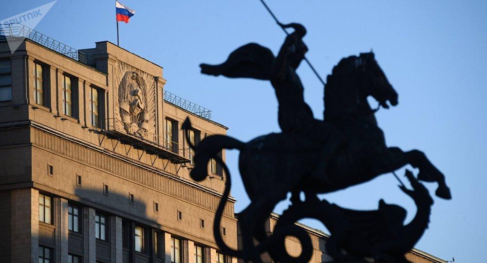 Sede de la Duma Estatal de Rusia (imagen referencial)