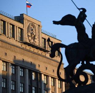 Sede de la Duma Estatal de Rusia
