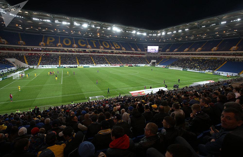 La inauguración del estadio Rostov Arena
