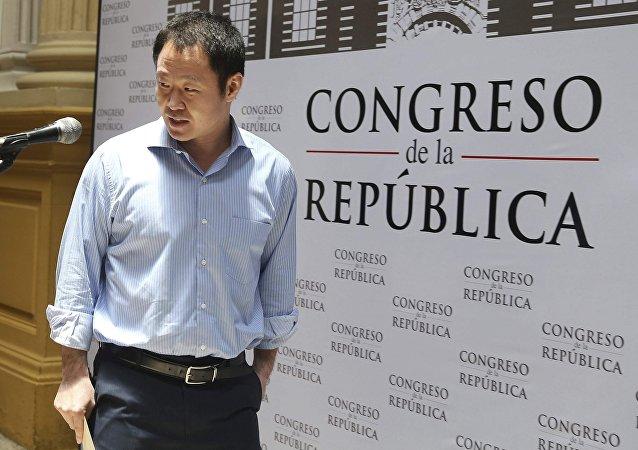 Kenji Fujimori, congresista peruano