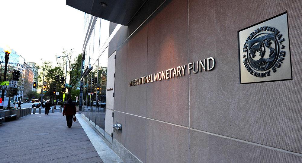 El edificio del Fondo Internacional Monetario (archivo)