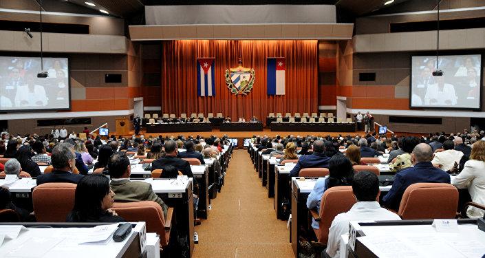 Sesión de la Asamblea Nacional de Cuba en La Habana