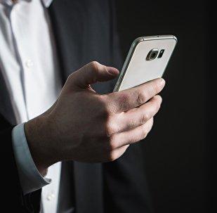 Un teléfono (imagen referencial)