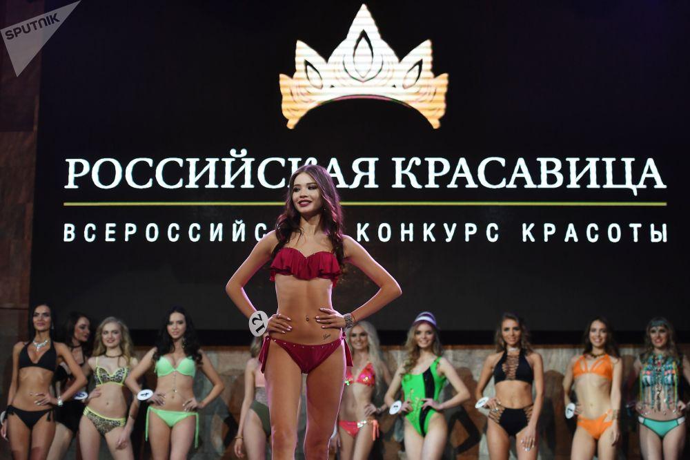 Los momentos estelares del concurso Belleza Rusa 2018