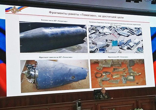 Fragmentos del misil Tomahawk que no alcanzó el objetivo en Siria