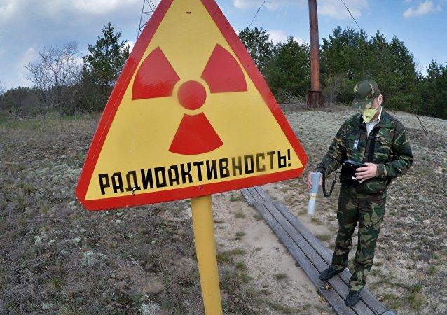 Zona de alienacion de Chernóbil (archivo)