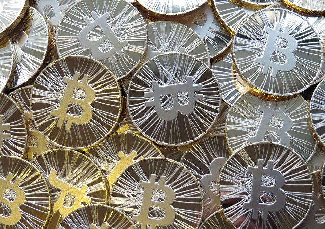 Bitcoin (ilustración)