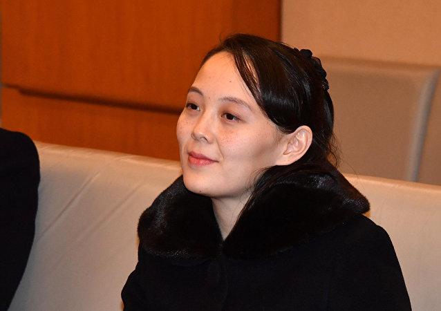 Kim Yo-jong, hermana del líder de Corea del Norte, Kim Jong-un