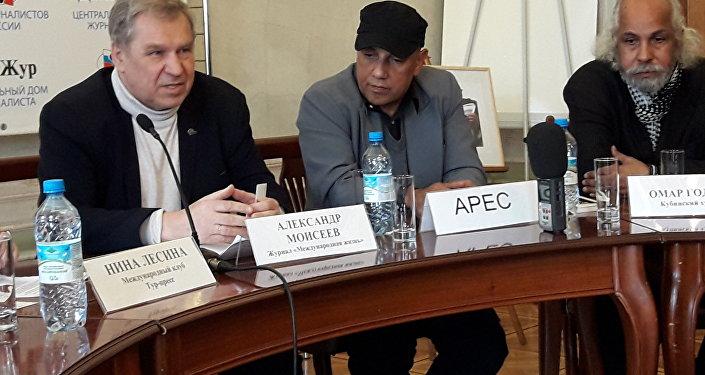 Ares ofrece rueda de prensa en Moscú
