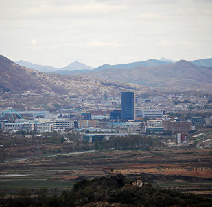 Zona industrial de Kaesong