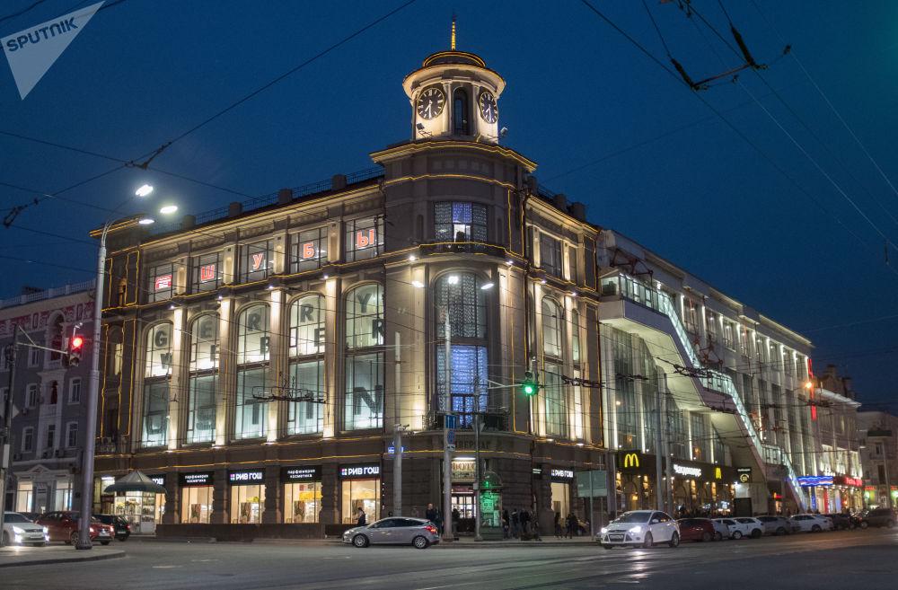 Un paseo por las sedes del Mundial de Rusia: Rostov del Don