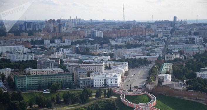 Nizhni Nóvgorod, Rusia