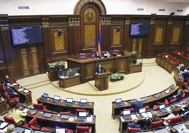 El Parlamento de Armenia