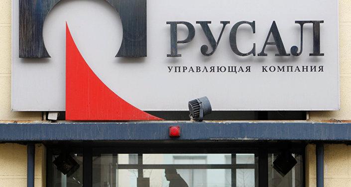 Copañía rusa Rusal