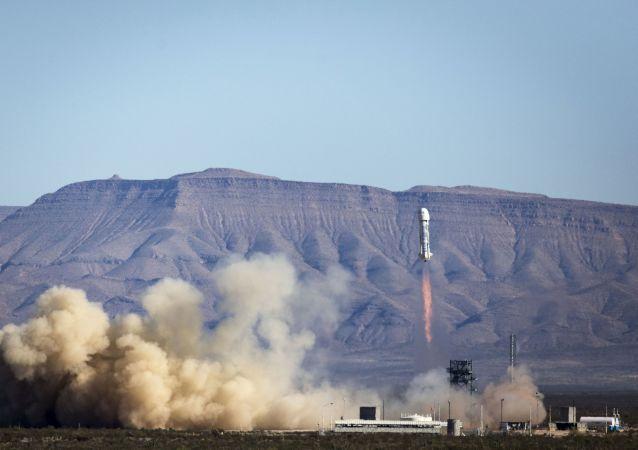 Un ensayo del cohete de la empresa espacial privada Blue Origin (archivo)