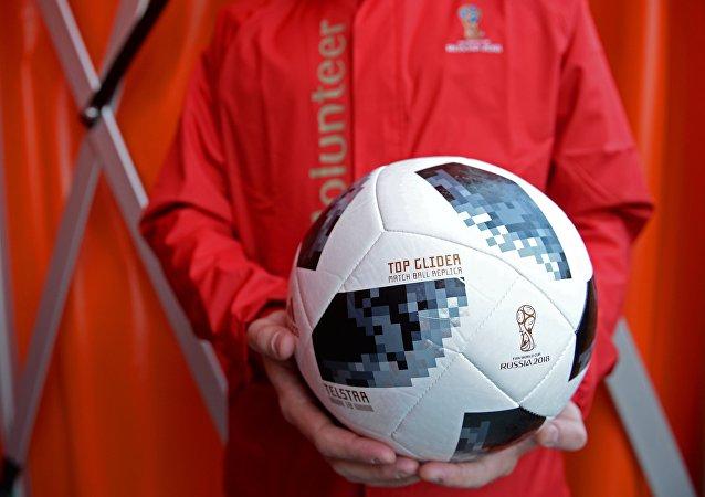 La pelota de la Copa Mundial de Fútbol FIFA 2018