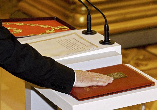 El ejemplar especial de la Constitución de Rusia