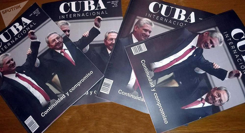 Revista Cuba Internacional