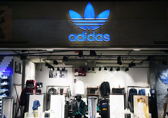 Tienda Adidas en Moscú, Rusia