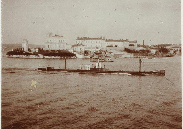 El submarino ruso Kambala