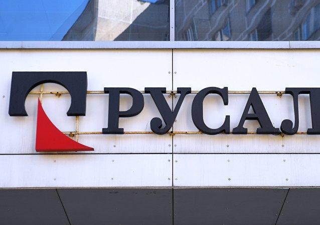 La sede de la empresa Rusal