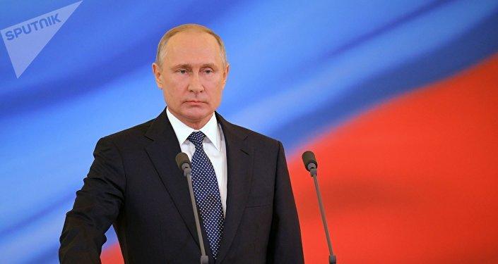 Toma de posesión de Vladímir Putin como presidente de Rusia