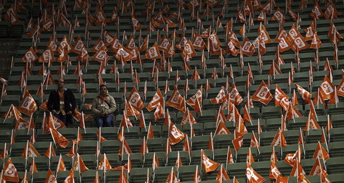 Banderas de Ciudadanos, un partido político español