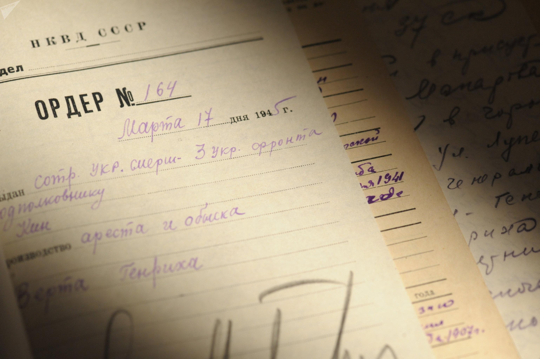Expedientes de investigación de archivo de casos criminales en el Archivo Central del Servicio Federal de Seguridad de Rusia (FSB)