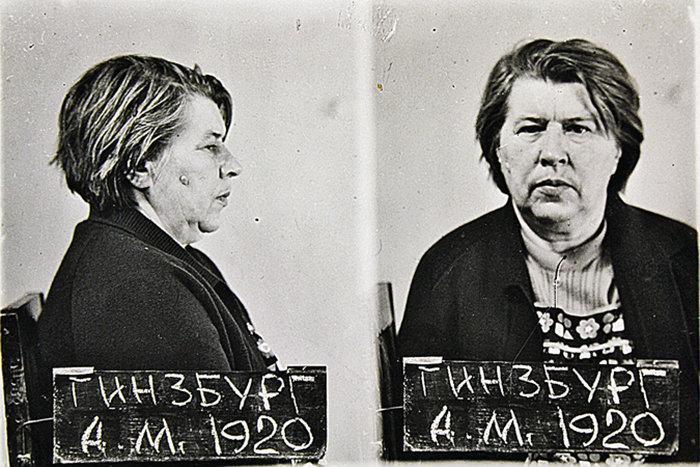 Antonina Makárova, apodada también 'Toñka-ametralladora'