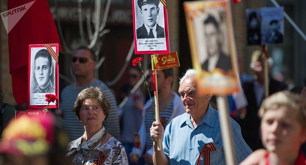 Una marcha del Regimiento Inmortal