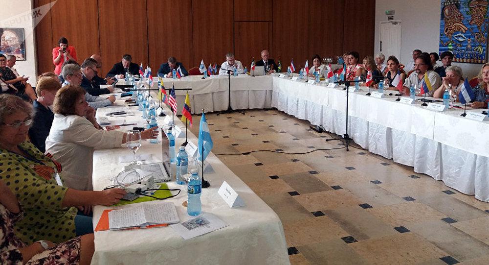XII Conferencia Regional de rusos residentes en América