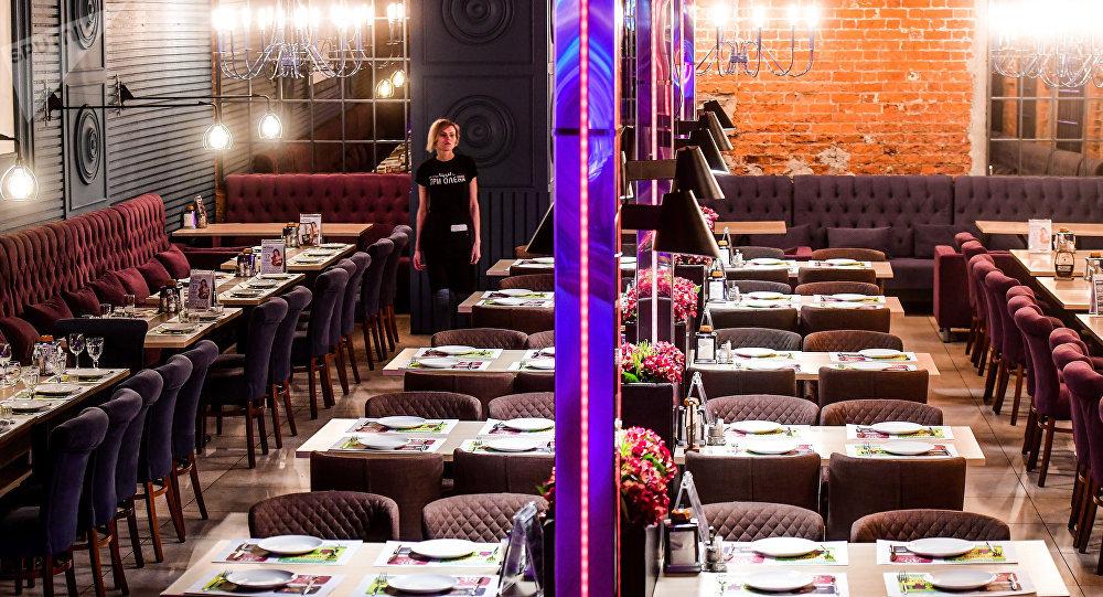 Restaurante Tres ciervos