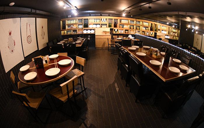 El restaurante RIS