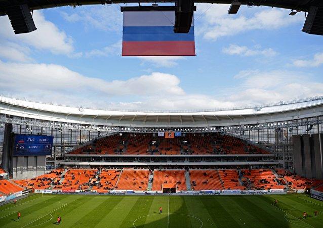 Ekaterinburg Arena, el estadio que une a Rusia y la URSS