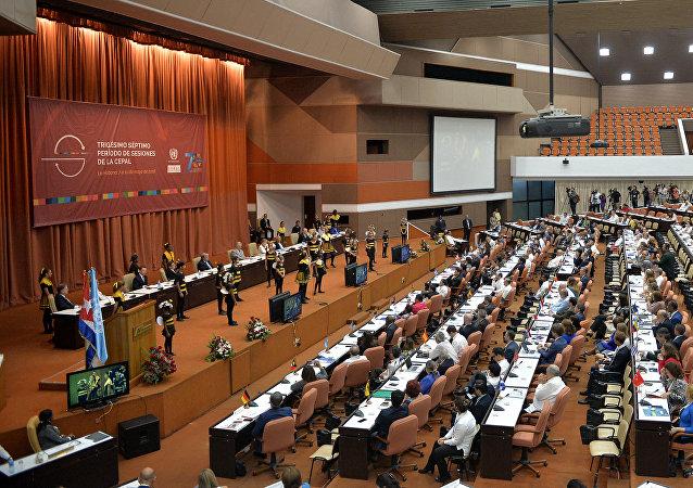 El 37 período de sesiones de la CEPAL en La Habana