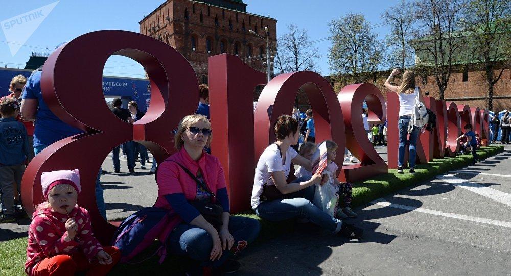 El Parque de fútbol del Mundial 2018 llega a Nizhni Nóvgorod