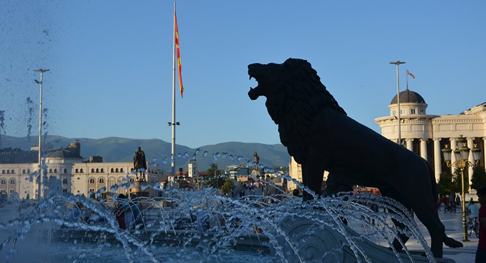 Skopje, la capital de Macedonia