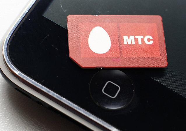 Tarjeta SIM de MTS