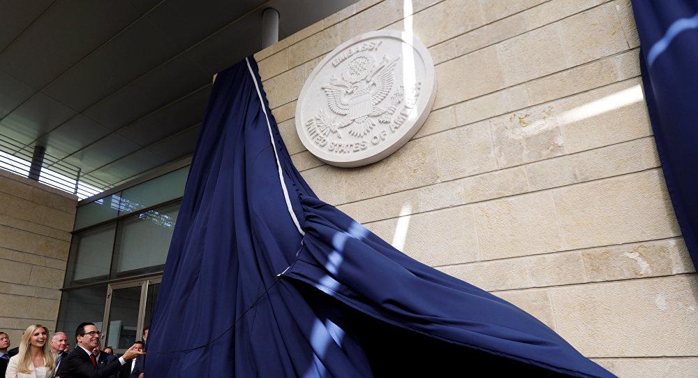 La nueva Embajada de EEUU en Jerusalén