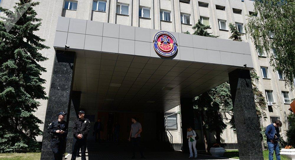 El edificio del Servicio de Seguridad de Ucrania