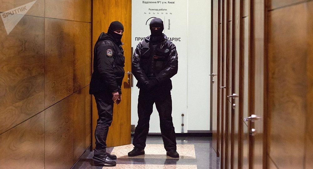 Policía ucraniana