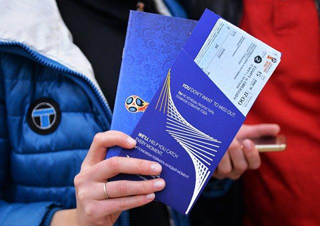 Las entradas para los partidos del Mundial 2018