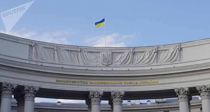 Ministerio de Asuntos Exteriores de Ucrania