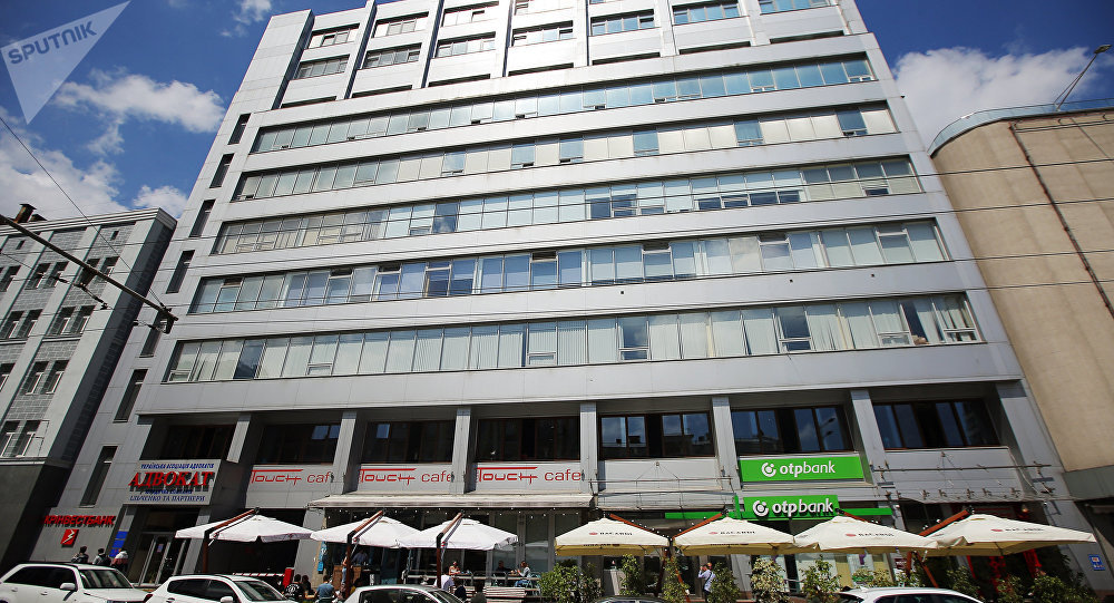 El edificio en que se encuentra la oficina del portal RIA Novosti Ukraina  en Kiev